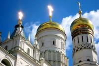 Gateway Travel & Russian Travel and Tours